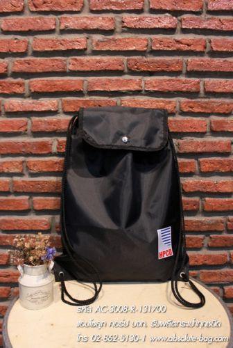 กระเป๋าหูรูด พรีเมี่ยม ac-3008
