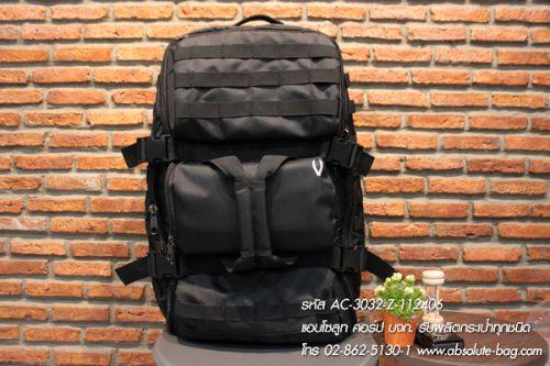 กระเป๋าเดินทาง ผู้ผลิตกระเป๋าเดินทาง ac-3032