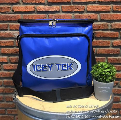 กระเป๋าเก็บความเย็น ขายส่งกระเป๋าเก็บความเย็น ac-3056