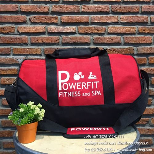 กระเป๋าเดินทาง สั่งผลิตกระเป๋าเดินทาง ac-3076