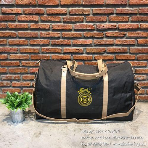 กระเป๋าเดินทาง ของขวัญ ac-3102