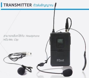 Transmitter TG806T