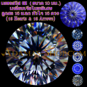 ྪ� ��ǧ ྪ����� CZ Cubic Zirconia ������� ������ ����� �١�� 16 ᩡ ��� ���� 16 �ǧ Hearts and & 16 Arrows Cut ��� 8 H&A HA ������ �� � �� ��Сͺ ���� ��ش ��� ��� ����ͧ��дѺ ��������� ���� �ҤҶ١ �ػ�ó� ���� ������ǧ �ç ��� ���