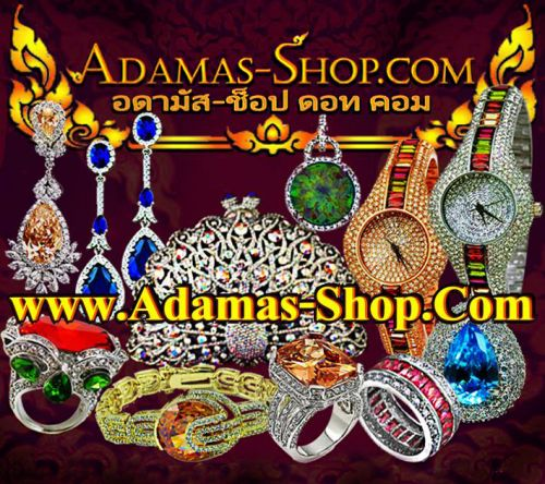 jewelry store, jewelry seller, online jewelry store, fashion jewelry, fine jewelry, diamond jewellry, Gems, Gemstones, sale, Thailand jeweller,