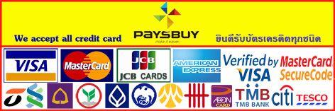 all credit card บัตรเครดิตทุกธนาคาร