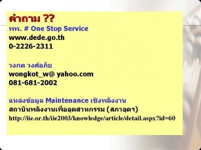 www.dede.go.th