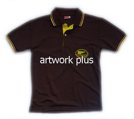 เสื้อโปโล,แบบเสื้อโปโลบริษัท,เสื้อยืดพนักงาน,เสื้อโปโลพนักงาน,เสื้อโปโลผู้ชาย,เสื้อโปโลสีน้ำตาลสาปซ้อนเหลือง,เสื้อฟอร์มโปโล,Polo Shirt,T-Shirt