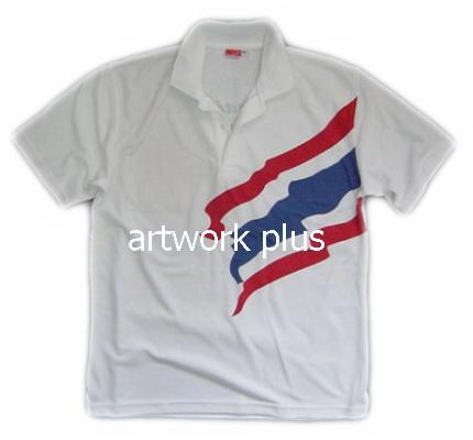 เสื้อโปโล,เสื้อโปโลสีขาว,เสื้อโปโล สกรีนธงชาติไทย,เสื้อโปโลบริษัท,เสื้อยืดทำงาน,เสื้อโปโลพนักงาน,เสื้อโปโลผู้ชาย,Polo Shirt,T-Shirt