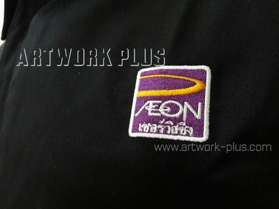 รับปัก,รับปักโลโก้,ปักเสื้อ,ทำอาร์มติดเสื้อ,ปักโลโก้,Logo_AEON