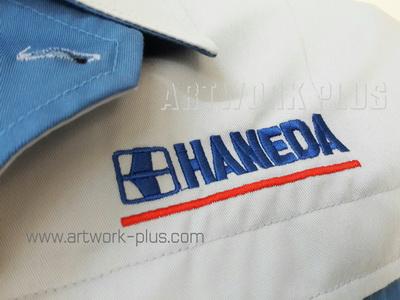 รับปัก,รับปักโลโก้,ปักเสื้อ,ทำอาร์มติดเสื้อ,ปักโลโก้,Logo_HANADA