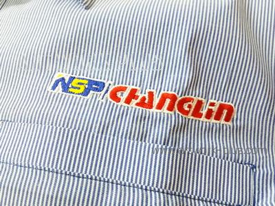 รับปัก,รับปักโลโก้,ปักเสื้อ,ทำอาร์มติดเสื้อ,ปักโลโก้,Logo_NSP