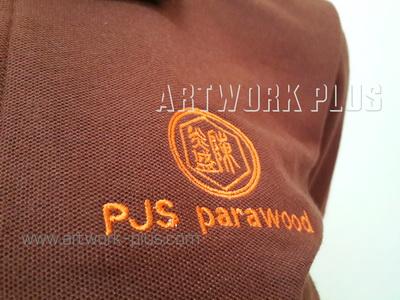 รับปัก,รับปักโลโก้,ปักเสื้อ,ทำอาร์มติดเสื้อ,ปักโลโก้,Logo_PJS PARAWOOD
