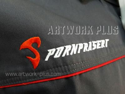 รับปัก,รับปักโลโก้,ปักเสื้อ,ทำอาร์มติดเสื้อ,ปักโลโก้,Logo_PORNPRASERT