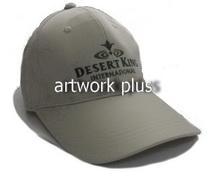 หมวกแก๊ปพนักงานทำงาน,หมวกแก๊ปสีครีม,หมวกกอล์ฟ,หมวกปักโลโก้,หมวก cap,cap,หมวกพรีเมี่ยม,หมวกกีฬา,หมวกผ้าฝ้าย