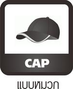 Cap,Hat,แบบหมวกแก๊ป