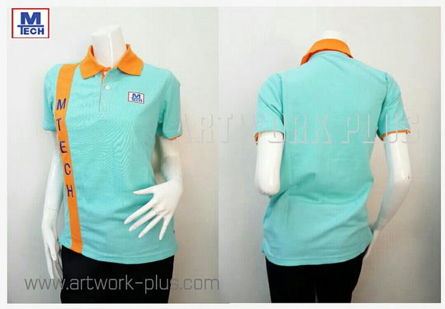 เสื้อพนักงานโปโล,เสื้อโปโลผู้หญิงสีเขียวมิ้นท์,รับผลิตเสื้อโปโล,ผู้ผลิตเสื้อโปโล,โรงงานเสื้อPolo Shirt_MTEC