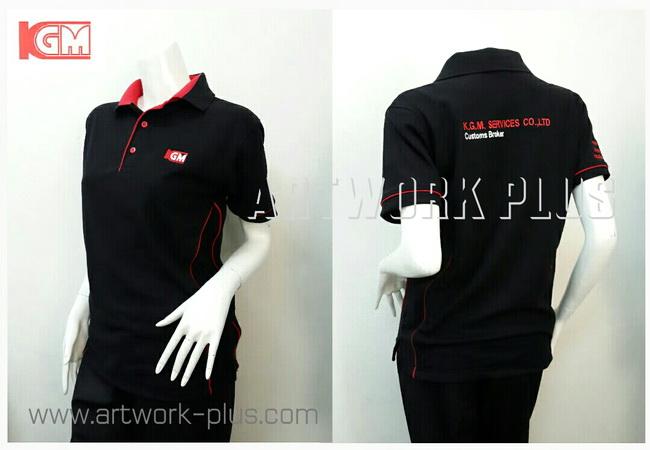 เสื้อโปโลผ้าค็อตต้อน,Cotton,เสื้อโปโลสีดำกุ้นแดง,รับผลิตเสื้อโปโล,ผู้ผลิตเสื้อโปโล,โรงงานเสื้อ,Polo shirt_KGM Service
