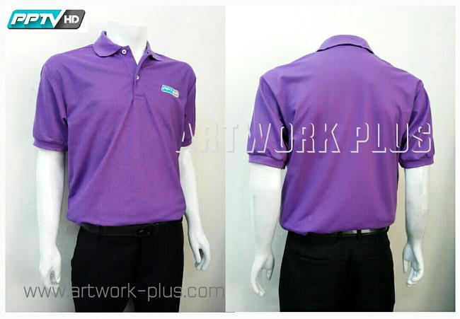 เสื้อโปโลสีม่วง,เสื้อยืดสีม่วง,เสื้อสีม่วงปักโลโก้,เสื้อโปโลผู้ชายสีม่วง,เสื้อยืดพนักงานทีวี โทรทัศน์,รับผลิตเสื้อโปโล,โรงงานผลิตเสื้อโปโล,Polo PPTV