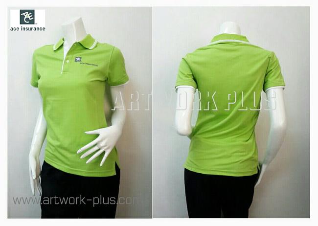 เสื้อโปโล,เสื้อโปโลสีเขียว,รับผลิตเสื้อโปโล,ผู้ผลิตเสื้อโปโล,โรงงานผลิตเสื้อโปโล,เสื้อโปโลพนักงาน,เสื้อโปโลบริษัท,Polo Shirt_ace insurance