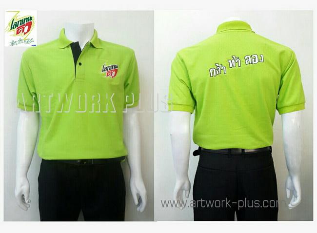 เสื้อโปโล,รับผลิตเสื้อโปโล,ผู้ผลิตเสื้อโปโล,โรงงานเสื้อ,Polo Shirt_เมาเทนดิว