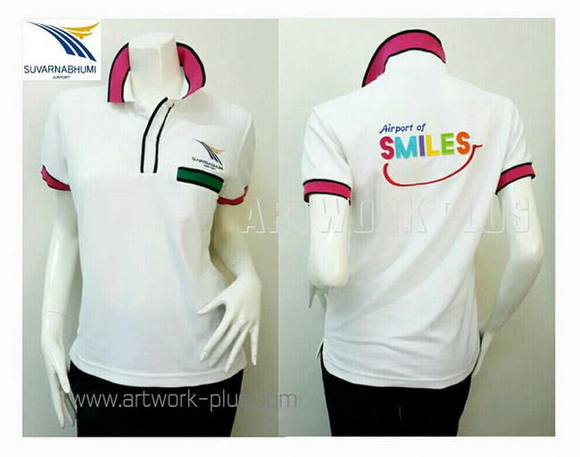 เสื้อโปโล,เสื้อโปโลสีขาว,รับผลิตเสื้อโปโล,ผู้ผลิตเสื้อโปโล,โรงงานเสื้อ,Polo shirt_Suvranabhumi airport