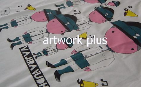 T-Shirt,เสื้อยืดคอกลม,เสื้อยืดพร้อมสกรีน,เสื้อยืดพรีเมี่ยม,เสื้อยืดพนักงาน,เสื้อยืดพิมพ์ลาย,เสื้อยืดคอวี,เสื้อยืดสีขาว,เสื้อยืดพิมพ์ลาย,เสื้อยืดทำงาน,เสื้อยืดทีม,เสื้อยืดที่ระลึก,เสื้อยืดพร้อมส่ง ราคาโรงงาน