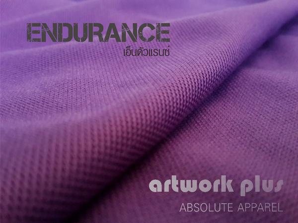 เสื้อยืดผ้า ENDURANCE,ผ้าเอ็นดัวแรนซ์สี,ผ้า endurance, ผ้าดรายเทค,ผ้าดรายฟิต,เสื้อยืดเนื้อดี,เสื้อยืดกีฬา