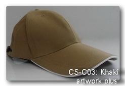 หมวกแก๊ปสีกากี,หมวกเปล่า,หมวกแก็ปสำเร็จรูป,Cap Simple,หมวกแก๊ปพร้อมส่ง,หมวกแก๊ปพร้อมปัก,หมวกแก๊ปราคาส่ง,หมวกแก๊ปผ้าค็อตต้อน,หมวกแก๊ปสีล้วน,หมวกแก๊ปปักโลโก้,หมวกแก๊ปพรีเมี่ยม,หมวกแก๊ปกีฬา,หมวกกอล์ฟ,หมวกเบสบอล,หมวกผ้าฝ้าย,หมวกราคาถูก,หมวกพนักงาน,หมวกสกรีน,หมวกกีฬาสี