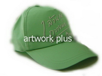 หมวกแก๊ปทีมชมรม,หมวกแก๊ปสกรีน,หมวกกอล์ฟ,หมวกปักโลโก้,หมวก cap,cap,หมวกพรีเมี่ยม,หมวกกีฬา,หมวกผ้าฝ้าย