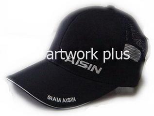 หมวกแก๊ปพนักงานทำงาน,หมวกแก๊ปด้านหลังตาข่ายสีดำ,หมวกกอล์ฟ,หมวกปักโลโก้,หมวก cap,cap,หมวกพรีเมี่ยม,หมวกกีฬา,หมวกผ้าฝ้าย