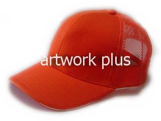 หมวกแก๊ปพนักงาน,หมวกแก๊ปตาข่ายสีส้ม,หมวกกอล์ฟ,หมวกปักโลโก้,หมวก cap,cap,หมวกพรีเมี่ยม,หมวกกีฬา,หมวกผ้าฝ้าย