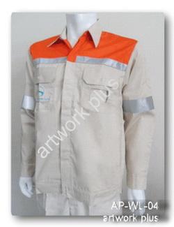 เสื้อช็อปผ้าคอมทวิว,เสื้อพนักงาน_สหชาตฺฺิ,เสื้อช่างแขนยาว,เสื้อช็อปสีครีมตัดต่อส้ม,เสื้อพนักงานโรงงาน,Work Shirt,ชุดยูนิฟอร์ม,รับผลิตเสื้อพนักงานบริษัท,โรงงานผลิตเสื้อทำงาน,ชุดฟอร์มโรงงาน,ชุดช่างโรงงาน,กางเกงทำงาน
