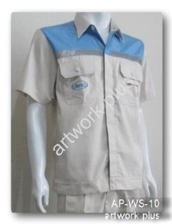 เสื้อพนักงานสีครีมต่อฟ้า,เสื้อพนักงาน_DENA,แบบเสื้อช็อปช่าง,เสื้อพนักงาน,Work Shirt,ชุดยูนิฟอร์ม,รับผลิตเสื้อพนักงานบริษัท,โรงงานผลิตเสื้อทำงาน,ชุดฟอร์มโรงงาน,ชุดช่างโรงงาน,กางเกงทำงาน