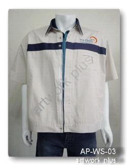 เสื้อช็อปสีครีม,เสื้อพนักงาน_TV Clinic,แบบเสื้อช็อปช่าง,เสื้อพนักงาน, Work Shirt,ชุดยูนิฟอร์ม,รับผลิตเสื้อพนักงานบริษัท,โรงงานผลิตเสื้อทำงาน,ชุดฟอร์มโรงงาน,ชุดช่างโรงงาน,กางเกงทำงาน