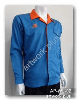 เสื้อช็อปแขนยาว,เสื้อพนักงาน_I SKY,เสื้อช่างสีฟ้าต่อส้ม,เสื้อพนักงานโรงงาน,Work Shirt,ชุดยูนิฟอร์ม,รับผลิตเสื้อพนักงานบริษัท,โรงงานผลิตเสื้อทำงาน,ชุดฟอร์มโรงงาน,ชุดช่างโรงงาน,กางเกงทำงาน