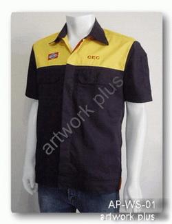 เสื้อช็อปสีดำตัดต่อสีเหลือง,เสื้อพนักงาน_ชิโนไทย,แบบเสื้อช็อปช่าง,เสื้อพนักงาน Work Shirt,ชุดยูนิฟอร์ม,รับผลิตเสื้อพนักงานบริษัท,โรงงานผลิตเสื้อทำงาน,ชุดฟอร์มโรงงาน,ชุดช่างโรงงาน,กางเกงทำงาน