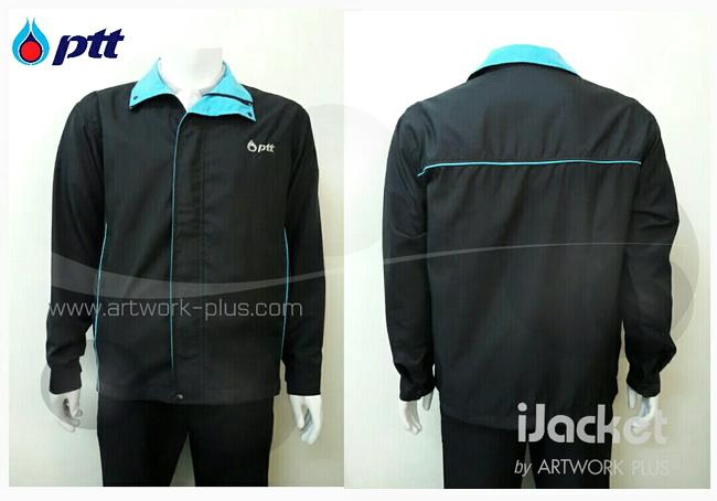 รับผลิตแจ็คเก็ต,เสื้อJacket,Jacket ชาย,แจ็คเก็ตพนักงาน_แจ๊คเก็ต ปตท.Jacket_PTT