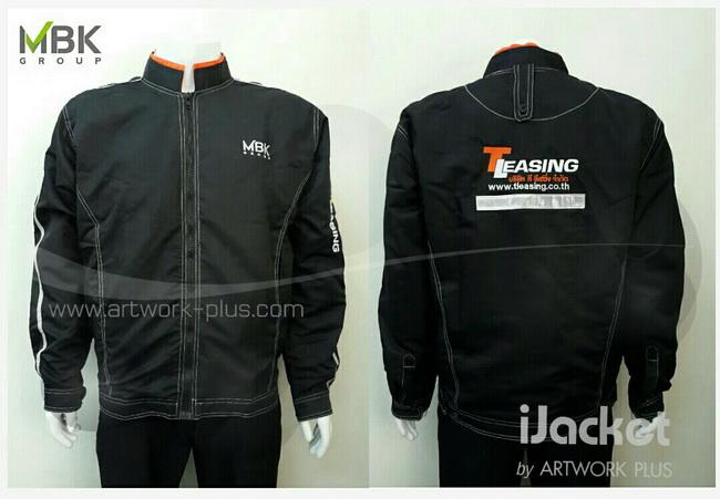รับผลิตแจ็คเก็ต,เสื้อJacket,Jacket ชาย,แจ็คเก็ตพนักงาน_Jacket_MBK Group