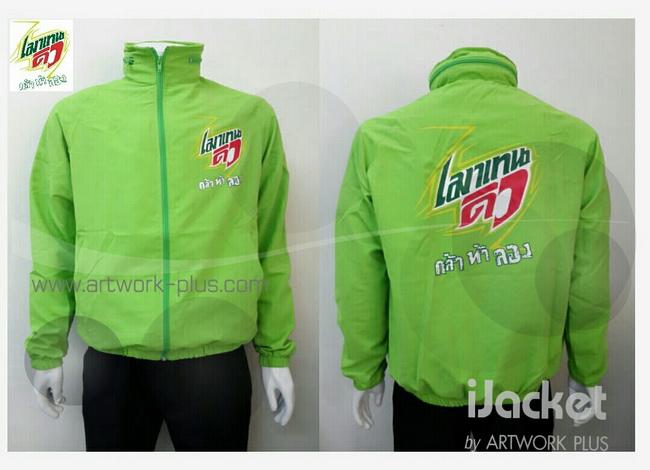 แจ็คเก็ต,เสื้อJacket,Jacket ชาย,แจ็คเก็ตพนักงาน_Jacket_เมาเทนดิว_สีเขียว