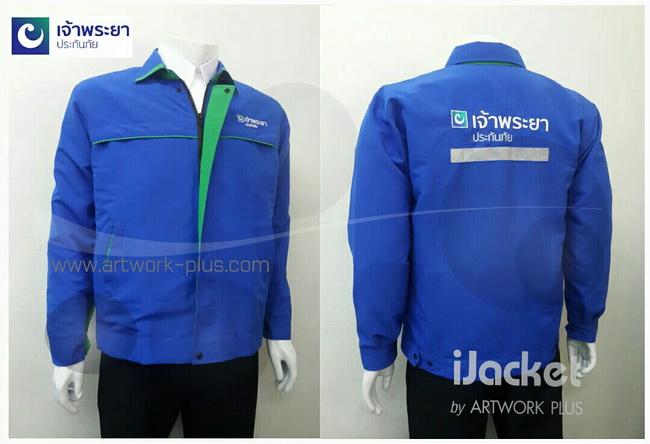โรงงานผลิตแจ็คเก็ต,เสื้อJacket,Jacket ชาย,แจ็คเก็ตพนักงาน,แจ๊คเก็ตสีน้ำเงิน,แจ๊คเก็ต_เจ้าพระยาประกันภัย,Jacket_CPS