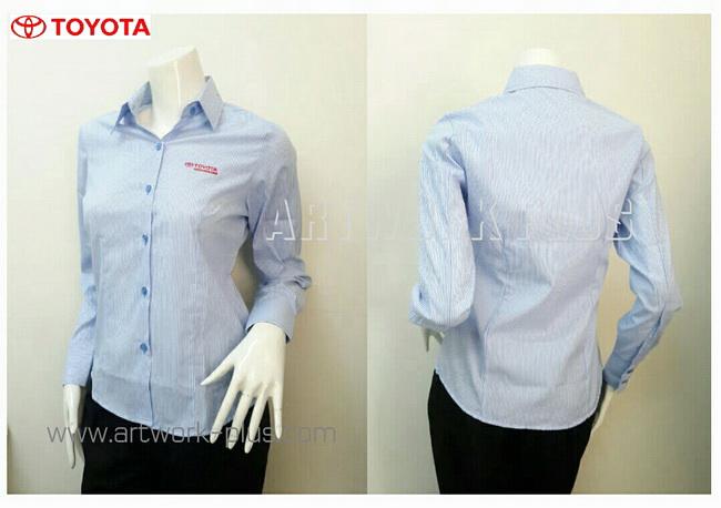 รับผลิตเสื้อเชิ้ต,เสื้อเชิ้ตพนักงาน,เสื้อเชิ้ตแขนยาว,เสื้อเชิ้ตผู้หญิง,เสื้อเชิ้ตสีฟ้าริ้ว,เสื้อเชิ้ต_TOYOTA