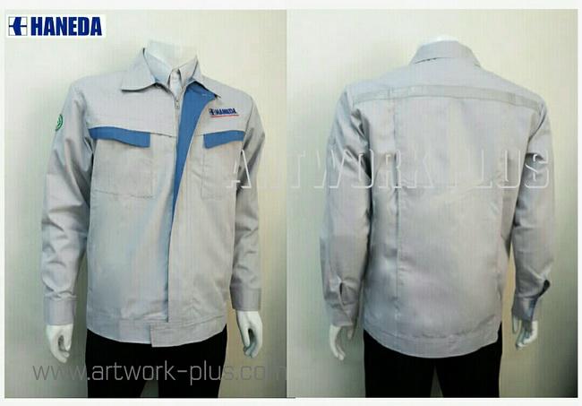 เสื้อบริษัท,เสื้อทำงาน,ชุดทำงานบริษัท,ชุดพนักงาน,ชุดฟอร์ม,ชุดฟอร์มบริษัท,เสื้อพนักงานสีครีม,เสื้อพนักงานโรงงาน,เสื้อพนักงาน_HANEDA