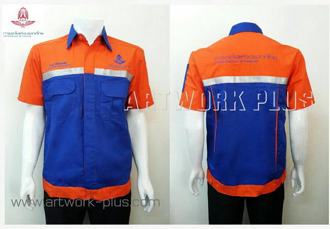 เสื้อบริษัท,เสื้อทำงาน,ชุดทำงานบริษัท,ชุดพนักงาน,ชุดฟอร์ม,ชุดฟอร์มบริษัท,เสื้อพนักงานสีน้ำเงินต่อส้ม,เสื้อพนักงานราชการ,เสื้อพนักงาน การรถไฟ