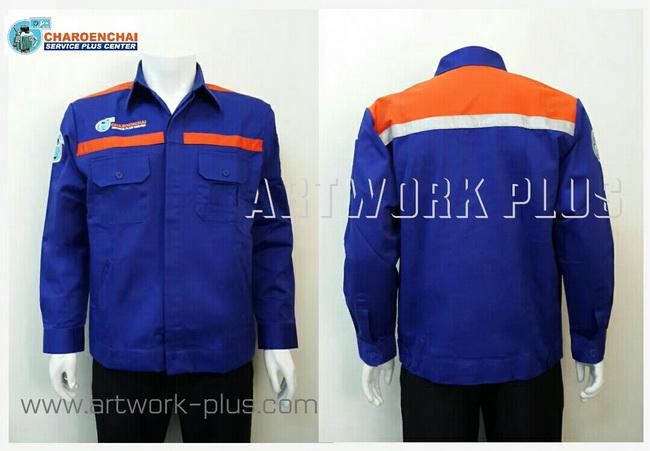 เสื้อบริษัท,เสื้อทำงาน,ชุดทำงานบริษัท,ชุดพนักงาน,ชุดฟอร์ม,ชุดฟอร์มบริษัท,เสื้อพนักงานสีน้ำเงิน,ชุดพนักงานโรงงาน,ชุดพนักงาน เจริญชัย