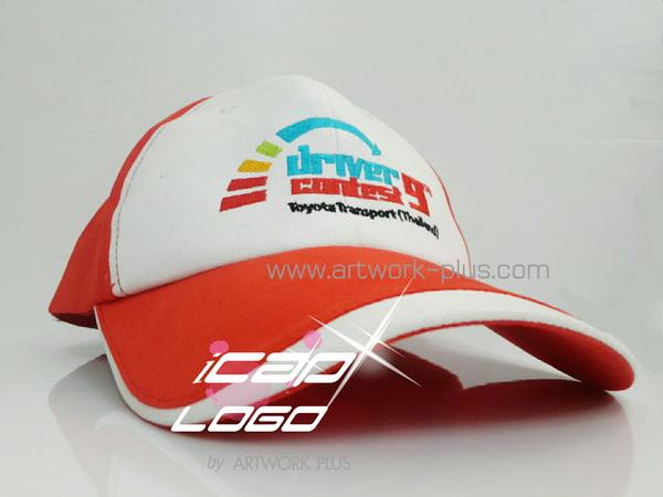 ผู้ผลิตหมวก Cap,หมวกแก๊ป,หมวกกอล์ฟ,Cap,หมวก  Cap_TOYOTA TRANSPORT