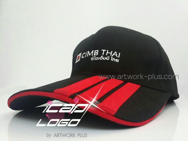 ผู้ผลิตหมวกแก๊ป,หมวกแก๊ป,หมวกกอล์ฟ,หมวกพรีเมี่ยม_Cap_CIMB