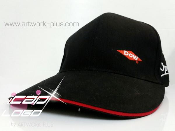 หมวกcap,ขายหมวก,รับผลิตหมวกแก๊ป,ผู้ผลิตหมวกแก๊ป,รับทำหมวกแก๊ป,หมวกแก็ป_Cap DOW