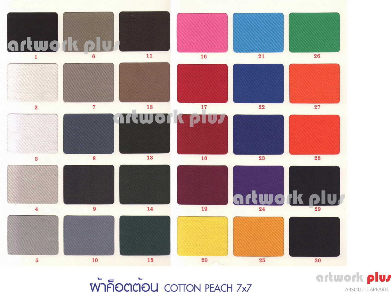 Cap Color - Cotton 7x7 -ap