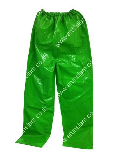 กางเกงพลาสติก