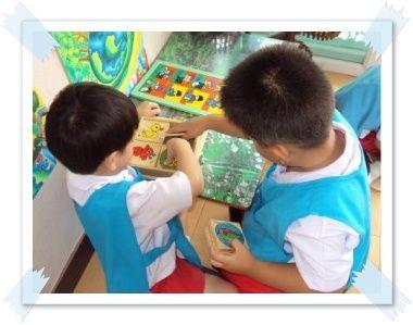 กิจกรรมเกมการศึกษา่ โรงเรียนอนุบาลเทศบาลด่านสำโรง